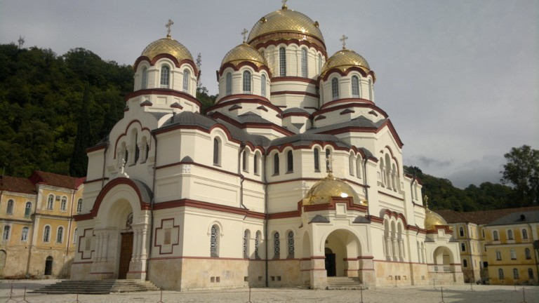 Путевки а Абхазию из Калининграда