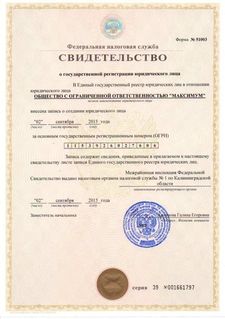Турфирма Калининграда Голден Тревел