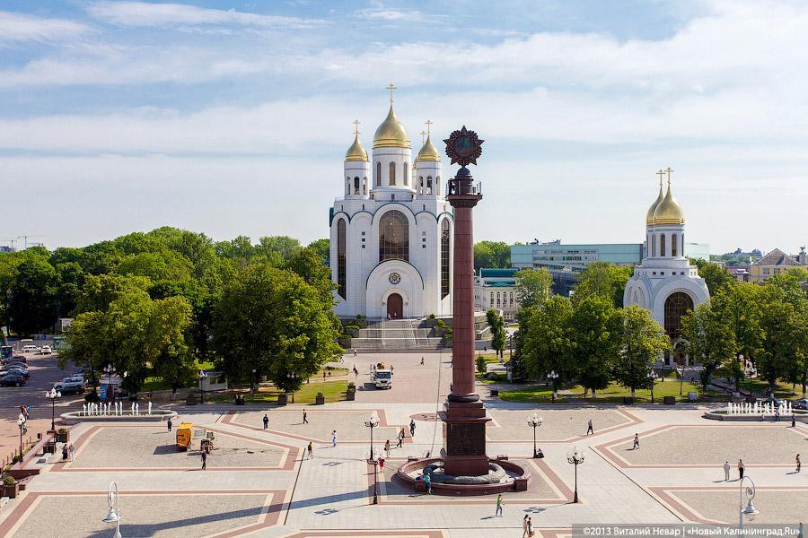 Экскурсия на Площадь Победы в Калининграде