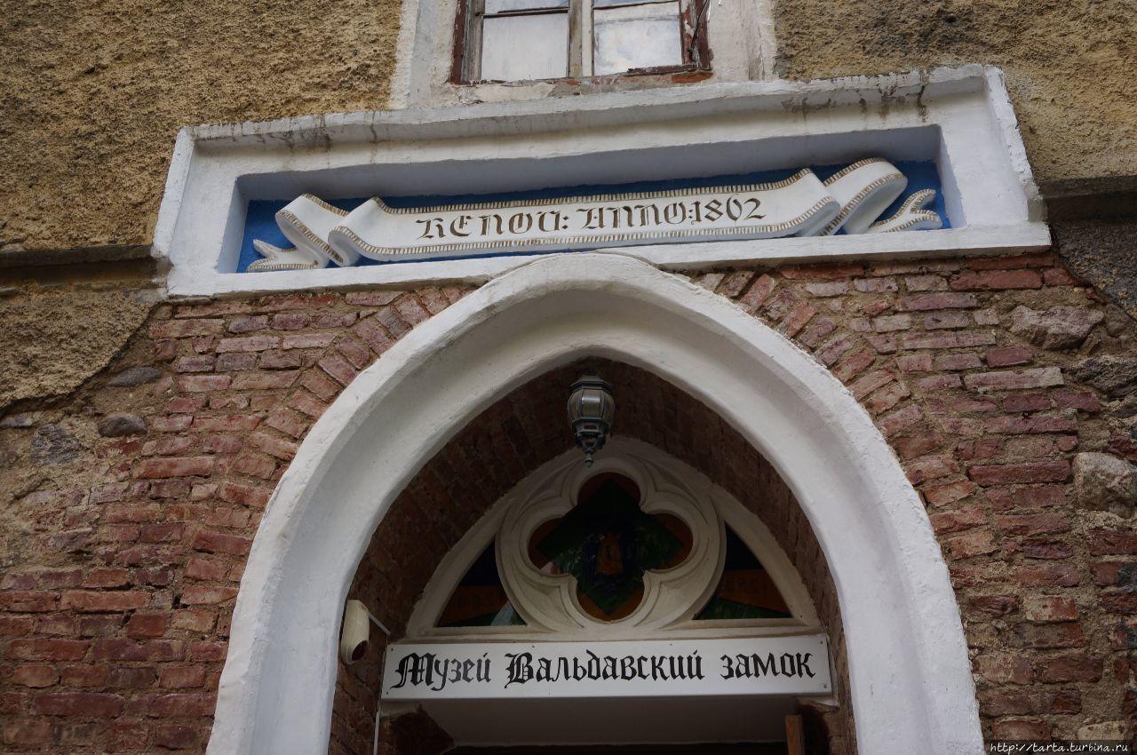 Экскурсия по Калининградской области Черняховск Советск